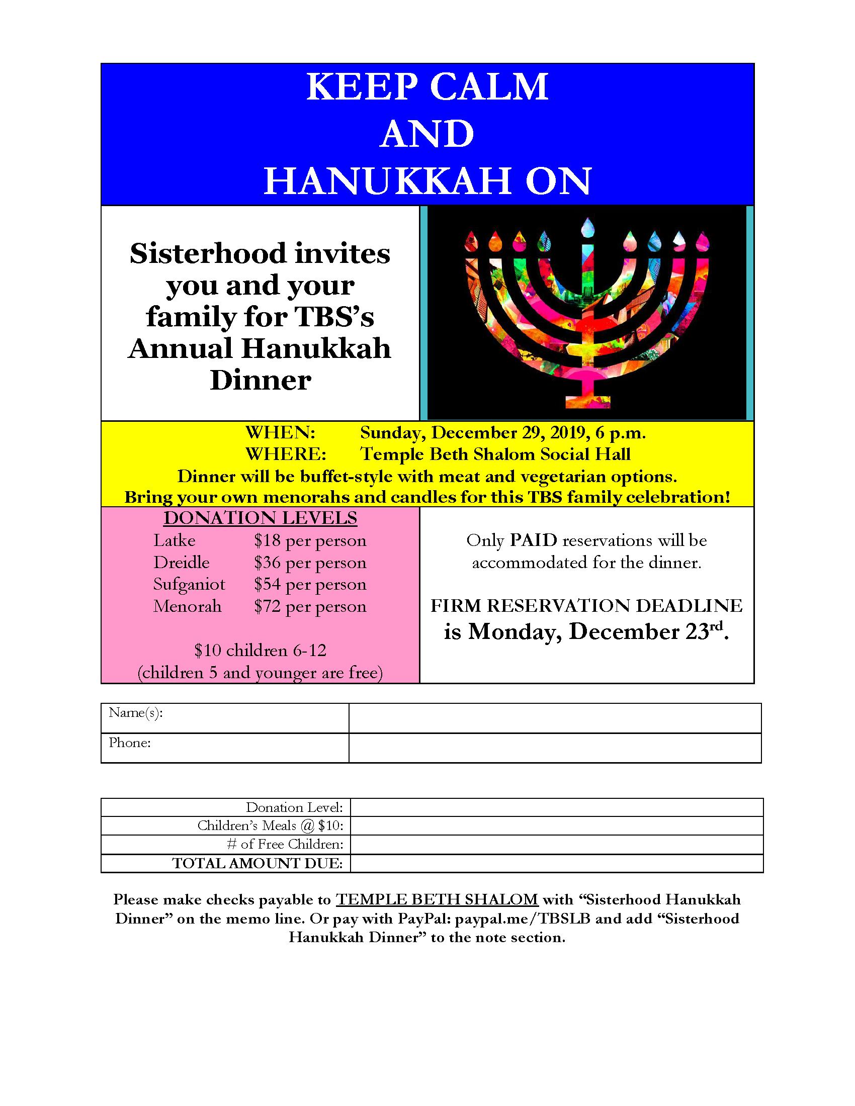 TBS Annual Hanukkah Dinner