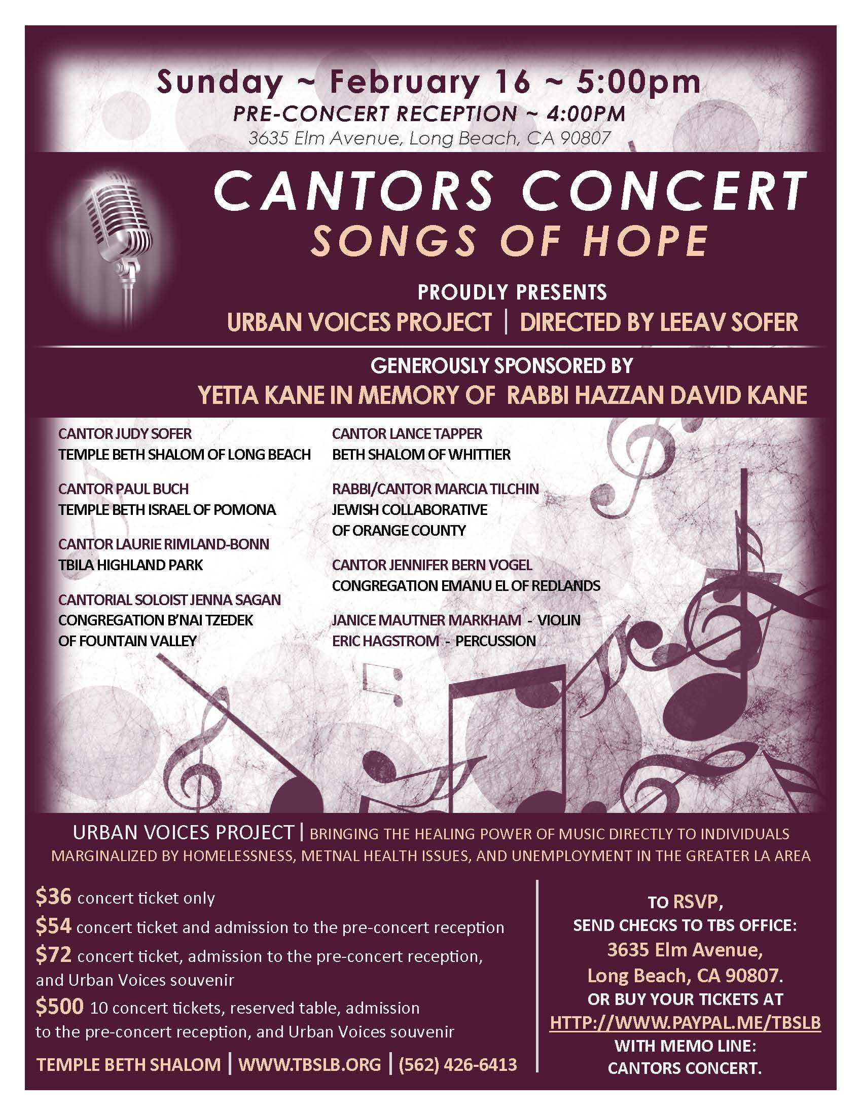 Cantors Concert- February 16, 2020